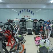 河北 Yongtao スポーツ機器会社