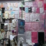 义乌市嘉龙塑料制袋厂