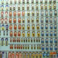 义乌市索马电池有限公司