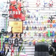Jiahua Валютный спортивные товары фирмы
