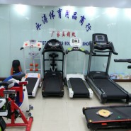 Hebei Yongtao Sports Equipment Firm